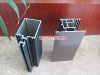 温室铝型材